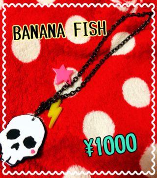 BANANA FISH ドクロネックレス