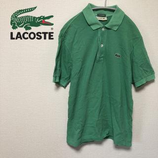 ラコステ グリーン ポロシャツ メンズ 緑 LACOSTE