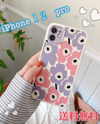 iPhoneケース 携帯ケース iPhone12pro