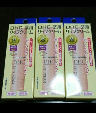 DHC 薬用 リップクリーム 3本セット 新品未使用