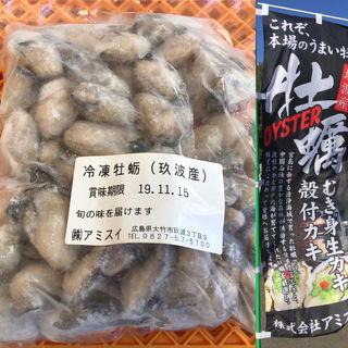 本場 広島県産 スチーム冷凍牡蠣 1キロ 即納