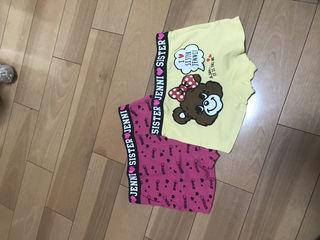 JENNI 子供用パンツ