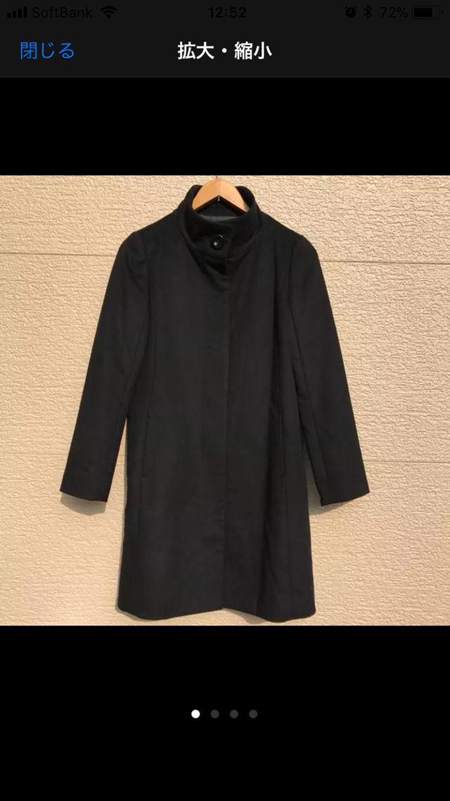M-PREMIER コート 黒 カシミヤ混 36