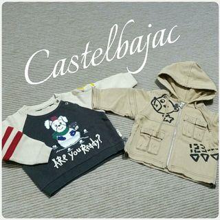 Castelbajac  【80㎝】バラ売り可能!