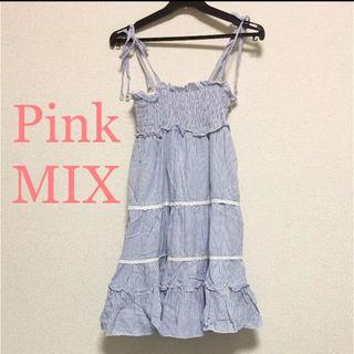 Pink  Mixストライプ柄3wayワンピ