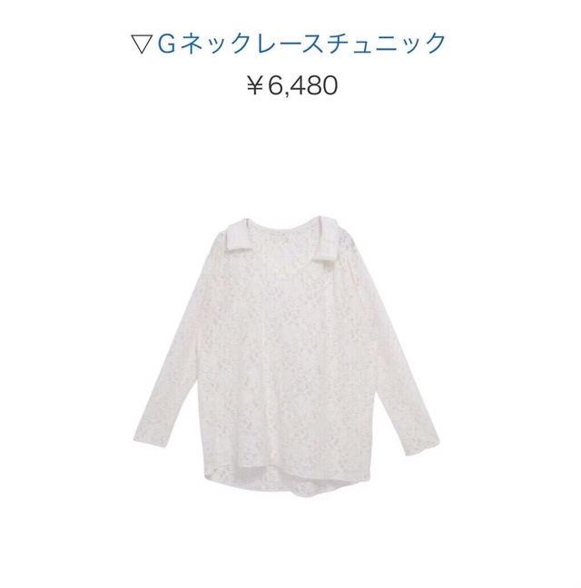 GYDA定価6480串戸ユリア