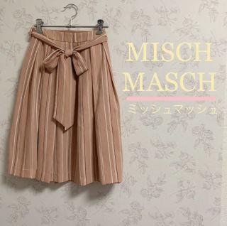 MISCH MASCHストライプフレアスカート