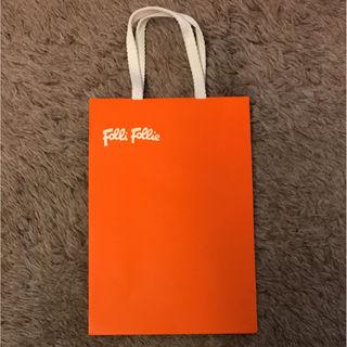 Folli Follieミニショップ袋(やや難あり)