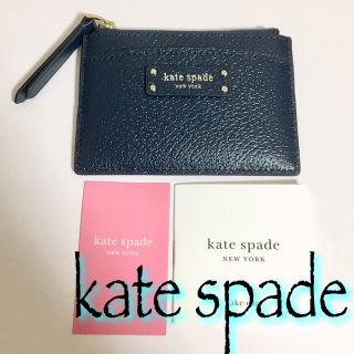 ケイトスペード 小銭入れ お洒落 定期入れ カードケース