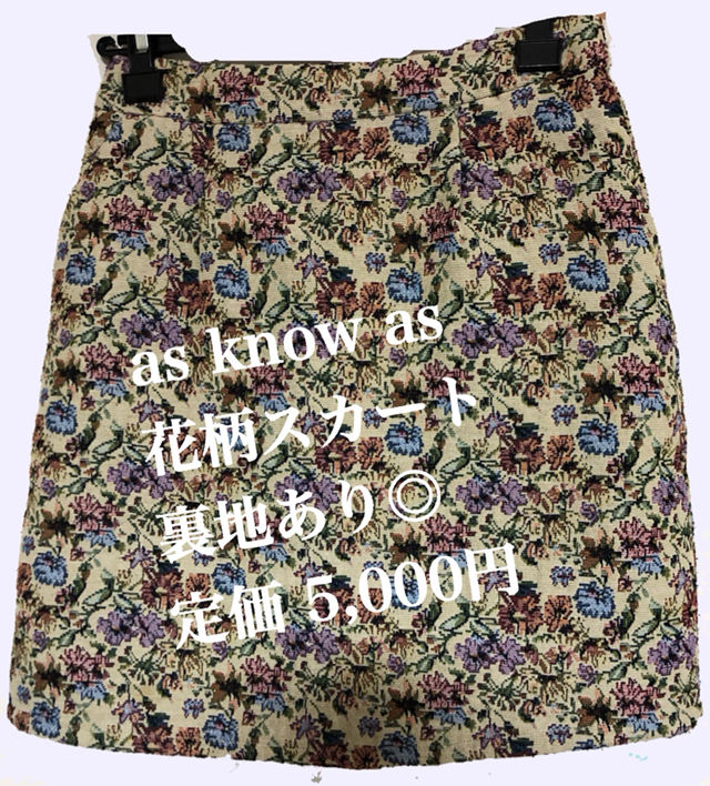 as know as 花柄ミニスカート(AS KNOW AS(アズノウアズ) ) - フリマアプリ&サイトShoppies[ショッピーズ]