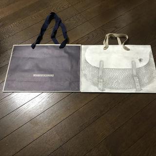 ミハラヤスヒロ ショップ袋 2枚セット 新品 限定デザイン