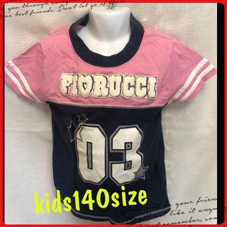 kids140sizeチアガール風フィオルッチTシャツ