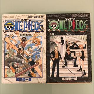One piece 5巻6巻 2冊セット