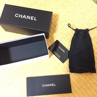 正規品 CHANELサングラス箱巾着袋カード冊子