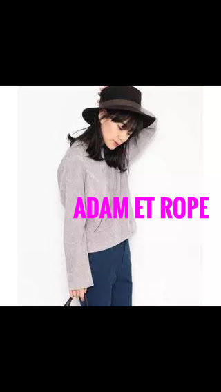 ADAM ET ROPEワイドコールプルオーバー