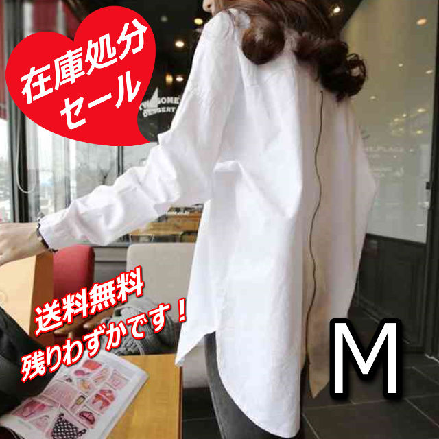 ホワイト M ビッグシルエットシャツ バック ジップ - フリマアプリ&サイトShoppies[ショッピーズ]