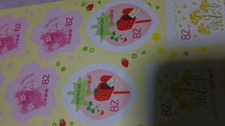 記念切手820円分(82円切手×10枚)普通郵便送料込み⑩