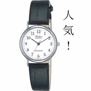 ☆大人の印象に☆CITIZEN Q&Q 腕時計☆