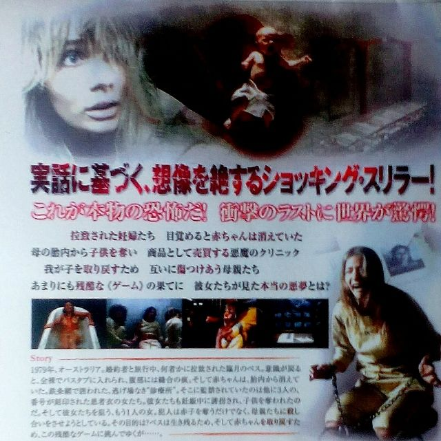 DVD・マザーズ
