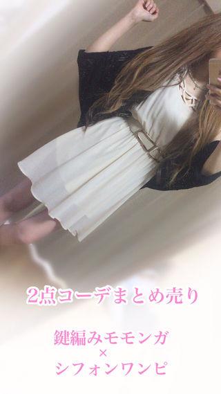 在庫 : シフォンワンピのみ¥2800