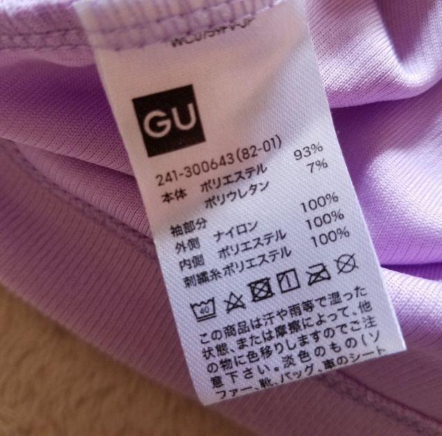 GU トップス