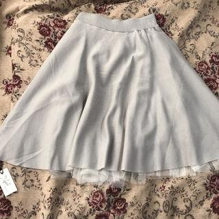 リバーシブルニットスカート