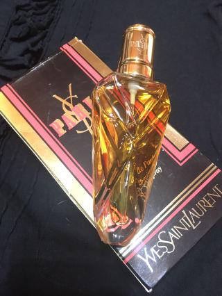 ヴィンテージ イヴサンローラン 香水 ガラス瓶 15ml