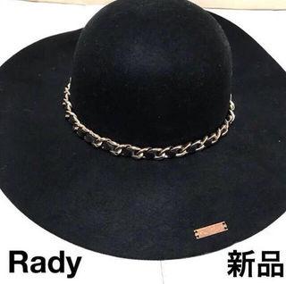 【新品 コメントで値引き】レディー ハット