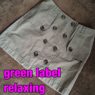 green label relaxingトレンチスカート