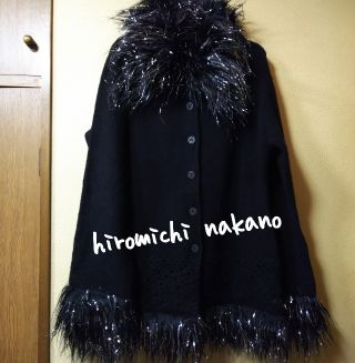 nakano hiromichiUSEDエコファートッパー