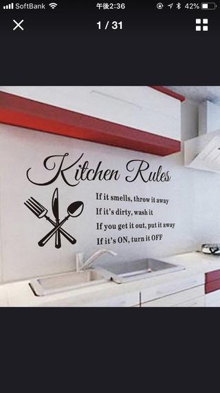 Instagram大人気DIY キッチンウォールステッカー