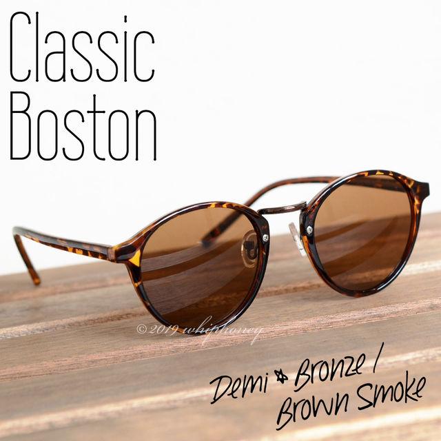 レトロクラシックボストン UV サングラス  デミ ブラウン