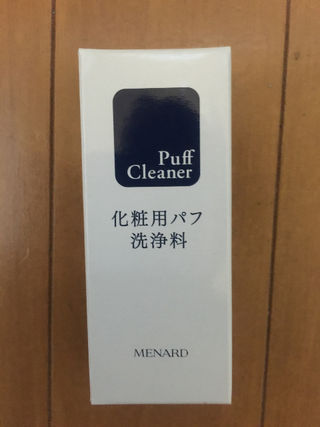 メナード MENARD 化粧用パフ洗浄料