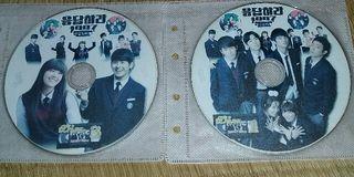韓国ドラマ 応答せよ1997