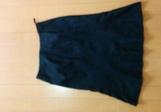 ナチュラルビューティの美脚スーツスカート