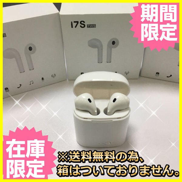 Bluetooth   Airpods 風 iPhone