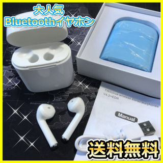 Bluetooth   Airpods 風 iPhone