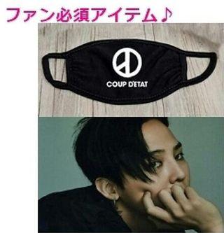 BIGBANG ライブ 安眠 ファッション 黒マスク