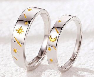 2個セット 星と月の指輪セット・スターペアリング