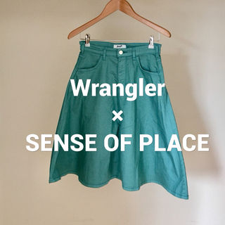 WranglerSENSE OF PLACE