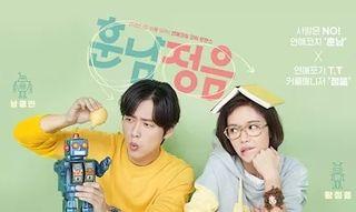 韓国ドラマ ムンナムジョウム