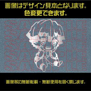 No.10016 ぜんいつ