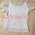 OLIVE des OLIVE・フェミニントップス(着画有)