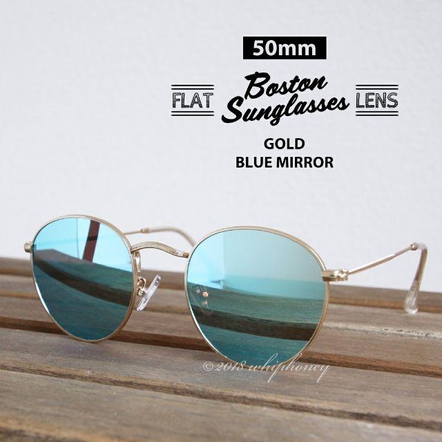 ボストン フラットレンズ サングラス ブルーミラー50mm