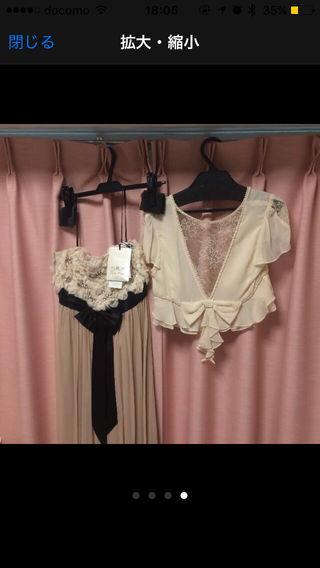 刺繍ドレスセット