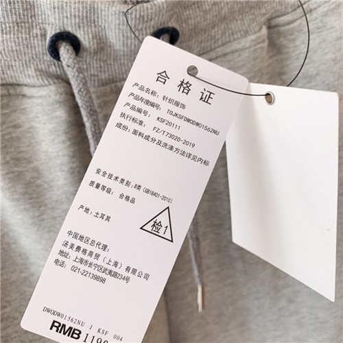 4499夏ファション ズボン下 メンズ(ALGONQUINS(アルゴンキン) ) - フリマアプリ&サイトShoppies[ショッピーズ]
