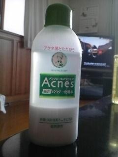 水 アクネス 化粧