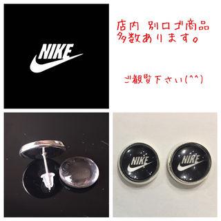 ストリートピアス(^^)adidas ナイキ ニューエラ