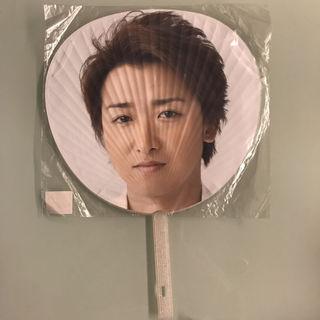 2010-11大野智うちわ