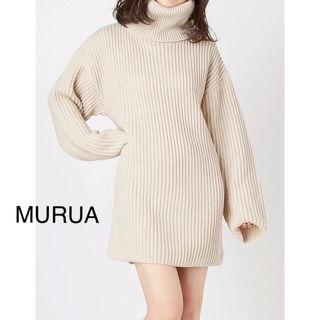 新品タグ付き★MURUA ヘビーネックニットワンピース